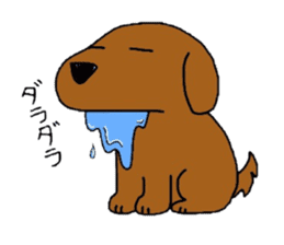 Feeling of the Dachshund name is Turkey sticker #832000