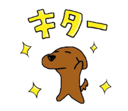 Feeling of the Dachshund name is Turkey sticker #832018
