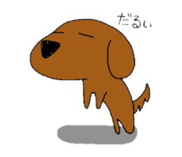 Feeling of the Dachshund name is Turkey sticker #832022