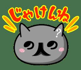 Ordinary cat  sticker sticker #832524