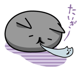 Ordinary cat  sticker sticker #832525