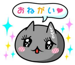 Ordinary cat  sticker sticker #832538