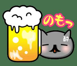 Ordinary cat  sticker sticker #832548