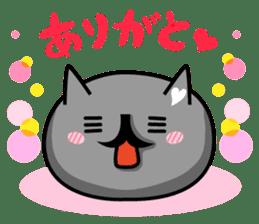 Ordinary cat  sticker sticker #832551