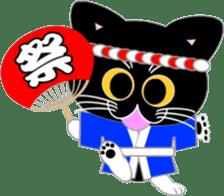 Socks black cat Yan Cara sticker #832642