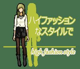 Fashion genre catalog sticker #833163