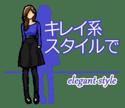 Fashion genre catalog sticker #833167