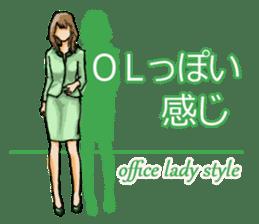 Fashion genre catalog sticker #833168