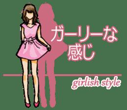 Fashion genre catalog sticker #833172