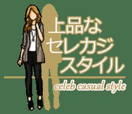 Fashion genre catalog sticker #833176