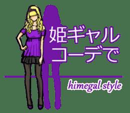 Fashion genre catalog sticker #833187