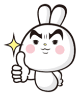 Japan Rabbit Retro (World ver.) sticker #833911