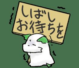 green little puppy sticker #835338