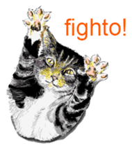 Just cats! sticker #835817