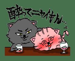 UZA KAWAII Cat Stamp sticker #836322
