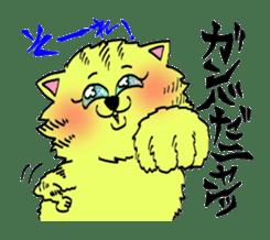 UZA KAWAII Cat Stamp sticker #836324