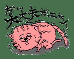 UZA KAWAII Cat Stamp sticker #836327