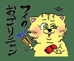 UZA KAWAII Cat Stamp sticker #836332