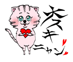 UZA KAWAII Cat Stamp sticker #836343