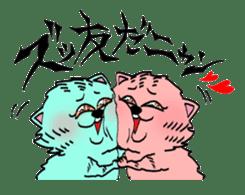 UZA KAWAII Cat Stamp sticker #836354