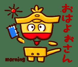 Osaka Sensyu-dialect Danjiri Stamp sticker #836559