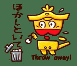 Osaka Sensyu-dialect Danjiri Stamp sticker #836561