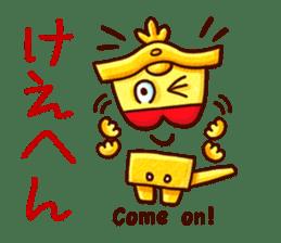 Osaka Sensyu-dialect Danjiri Stamp sticker #836562