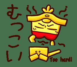 Osaka Sensyu-dialect Danjiri Stamp sticker #836564