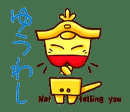 Osaka Sensyu-dialect Danjiri Stamp sticker #836565