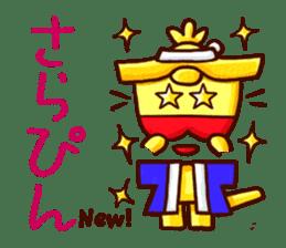 Osaka Sensyu-dialect Danjiri Stamp sticker #836566