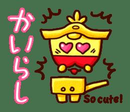 Osaka Sensyu-dialect Danjiri Stamp sticker #836568