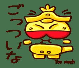 Osaka Sensyu-dialect Danjiri Stamp sticker #836570