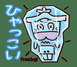 Osaka Sensyu-dialect Danjiri Stamp sticker #836571