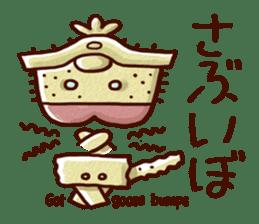 Osaka Sensyu-dialect Danjiri Stamp sticker #836574