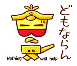 Osaka Sensyu-dialect Danjiri Stamp sticker #836575