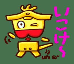 Osaka Sensyu-dialect Danjiri Stamp sticker #836577