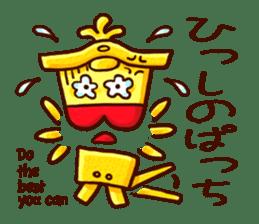 Osaka Sensyu-dialect Danjiri Stamp sticker #836578