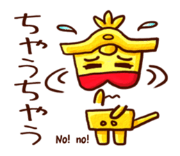 Osaka Sensyu-dialect Danjiri Stamp sticker #836579