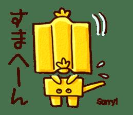 Osaka Sensyu-dialect Danjiri Stamp sticker #836581