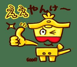 Osaka Sensyu-dialect Danjiri Stamp sticker #836583
