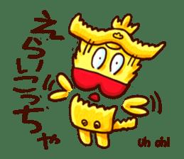 Osaka Sensyu-dialect Danjiri Stamp sticker #836584