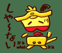 Osaka Sensyu-dialect Danjiri Stamp sticker #836585