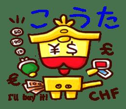 Osaka Sensyu-dialect Danjiri Stamp sticker #836586