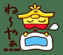 Osaka Sensyu-dialect Danjiri Stamp sticker #836587