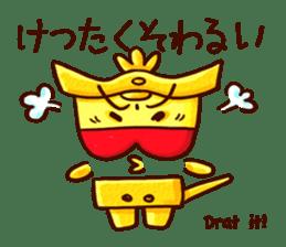 Osaka Sensyu-dialect Danjiri Stamp sticker #836588
