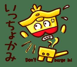 Osaka Sensyu-dialect Danjiri Stamp sticker #836592