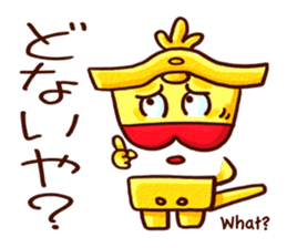 Osaka Sensyu-dialect Danjiri Stamp sticker #836595