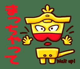 Osaka Sensyu-dialect Danjiri Stamp sticker #836596
