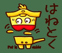 Osaka Sensyu-dialect Danjiri Stamp sticker #836597