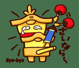 Osaka Sensyu-dialect Danjiri Stamp sticker #836598